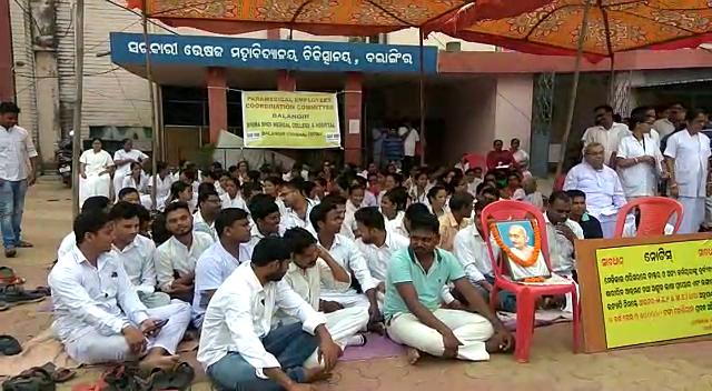 balangir nurse strike