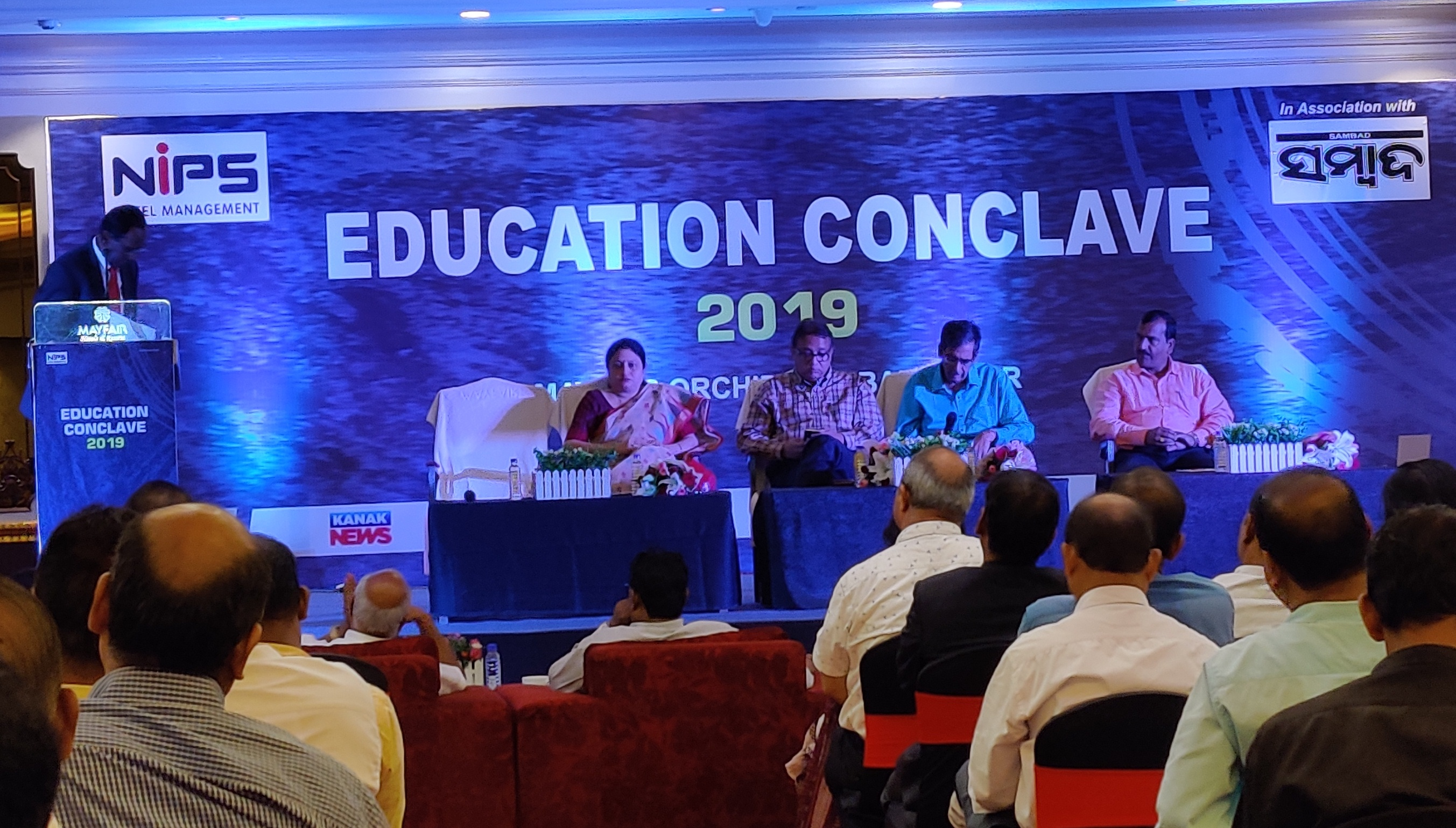 education conclave 2