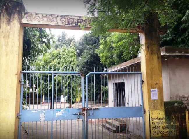 gang-rape at panchayat office