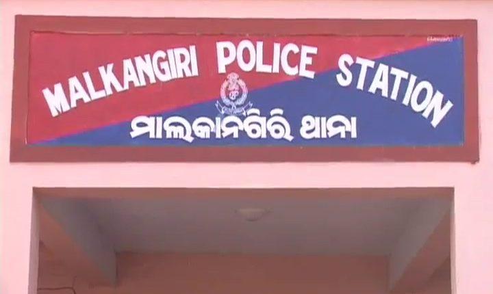 malkangiri police station