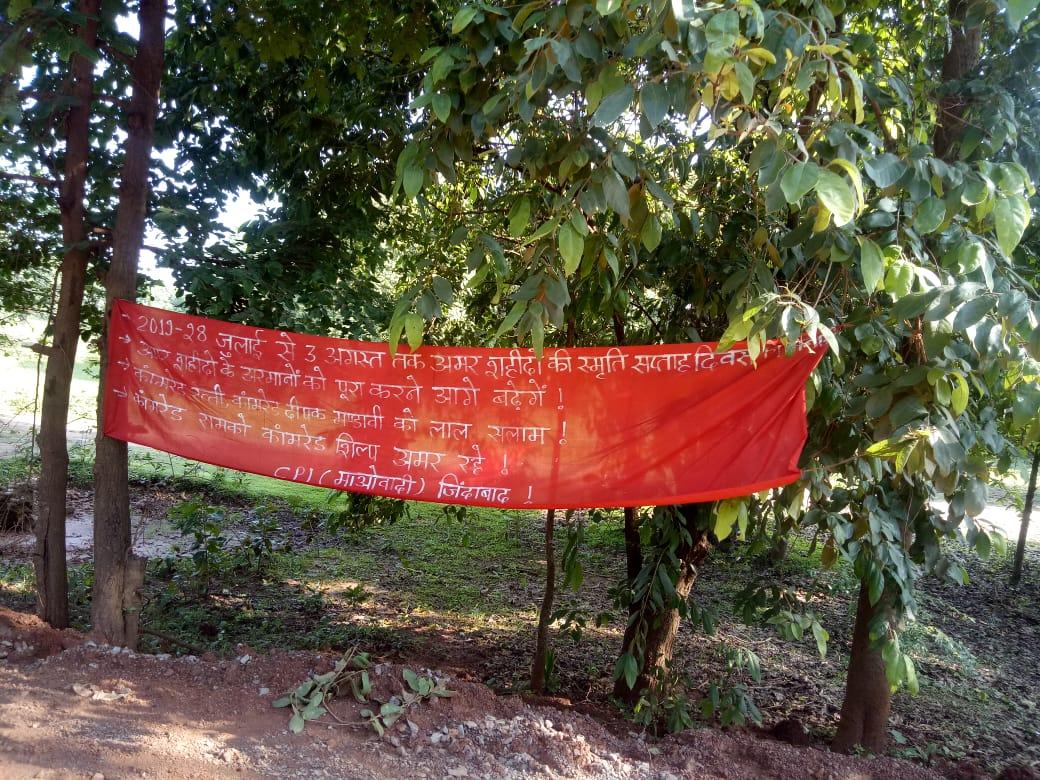 maoist week