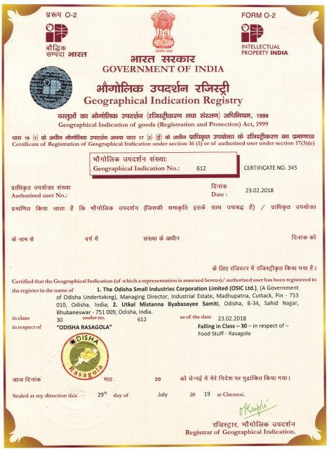 odisha rasagola certificate