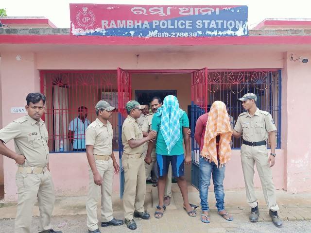 rambha college demonstrator murder case