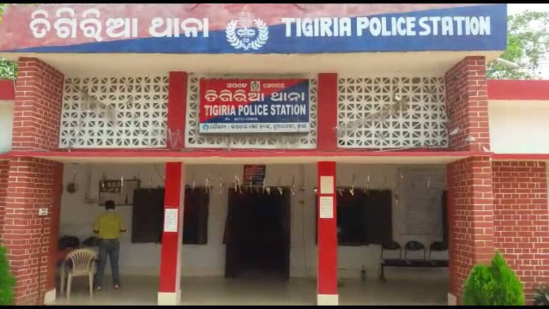 togiria police station