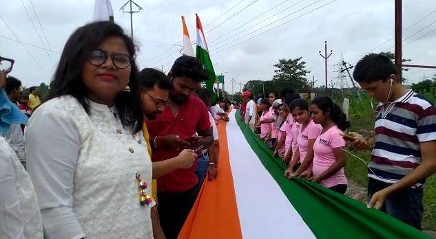 long national flag