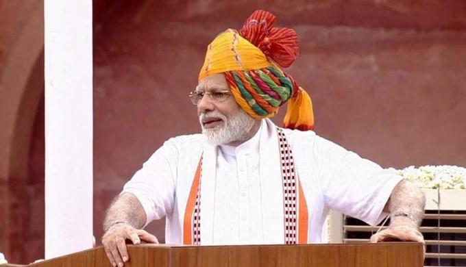 narendra mod-i-day