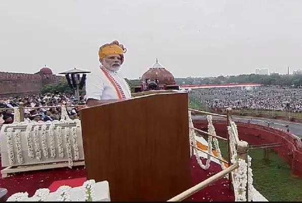 narendra modi-i-day-speech