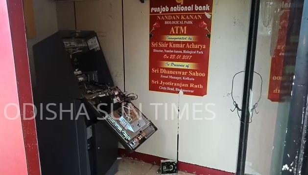 ATM loot (2)