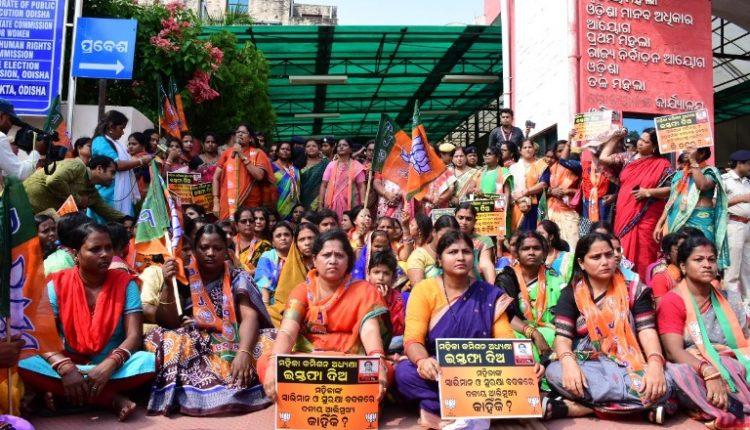 BJP Mahila morcha protest