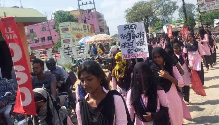 Dharmasala women college protest