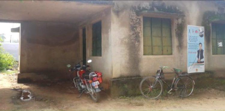 G Udayagiri hospital