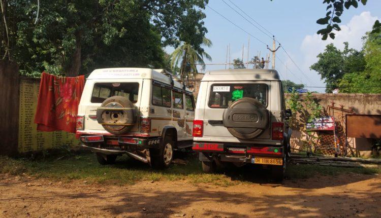 Governor escort vehicle