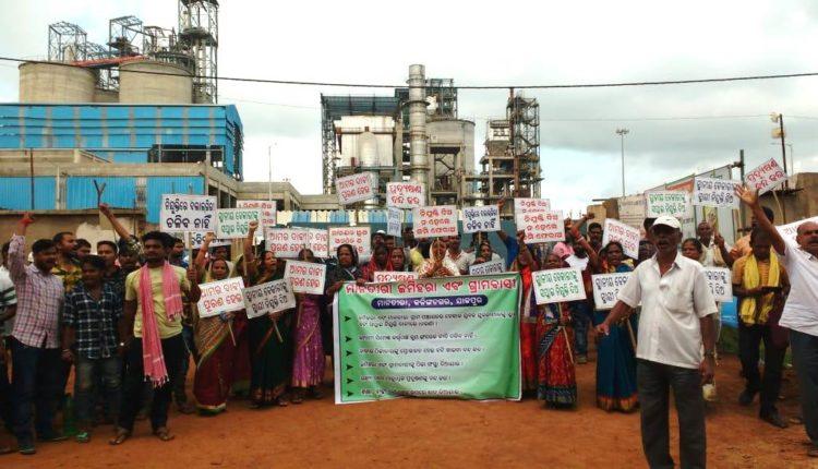 emami cement plant strike