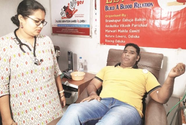 hh blood donor