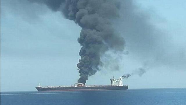 iranian tanker fire