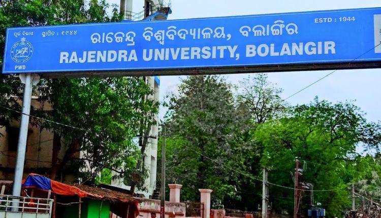rajendra university