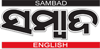 Sambad English