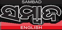 Sambad English