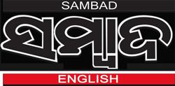 sambad-English-red-small