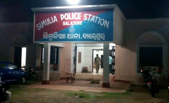 simulia-police