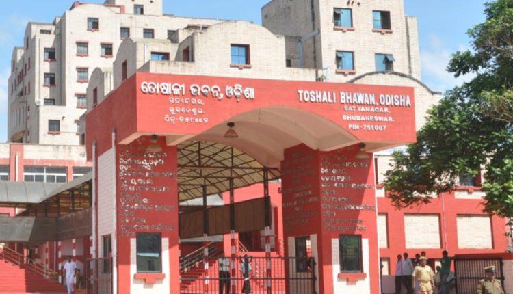 toshali bhawan