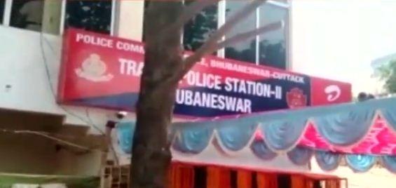 traffic police station