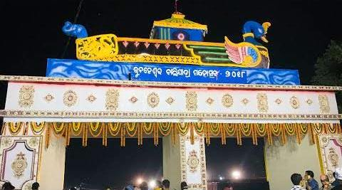 Bhubaneswar Balijatra