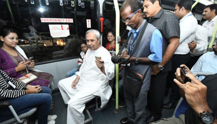 CM in mo bus 3