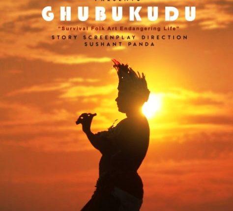 Ghubukudu