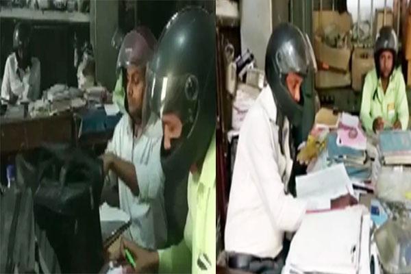 Helmet-in-office