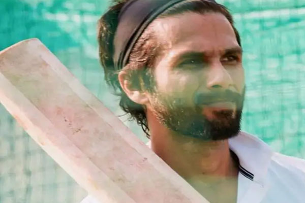 Shahid-for-Jersey