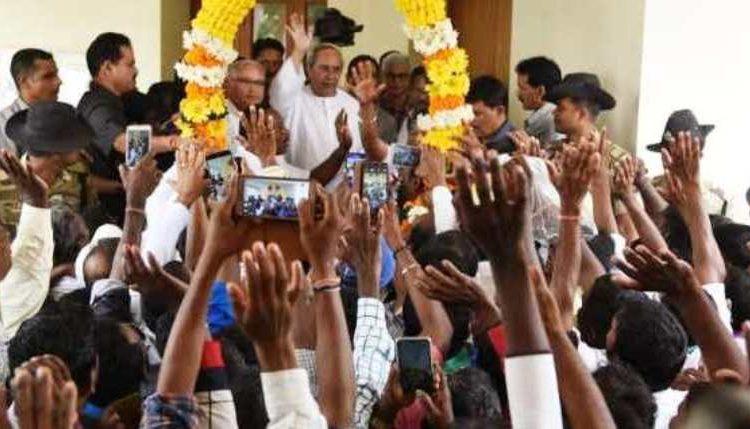 V narayan Raju