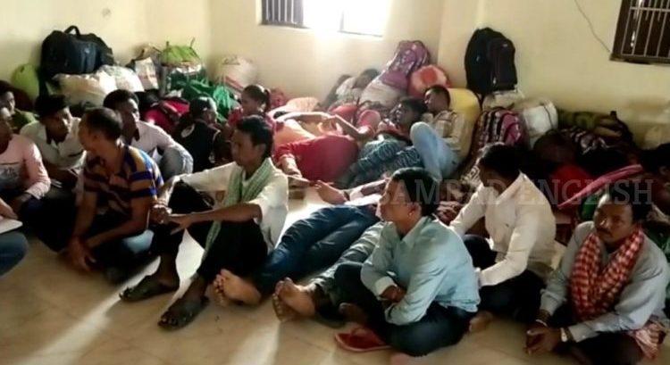 migrant labourer
