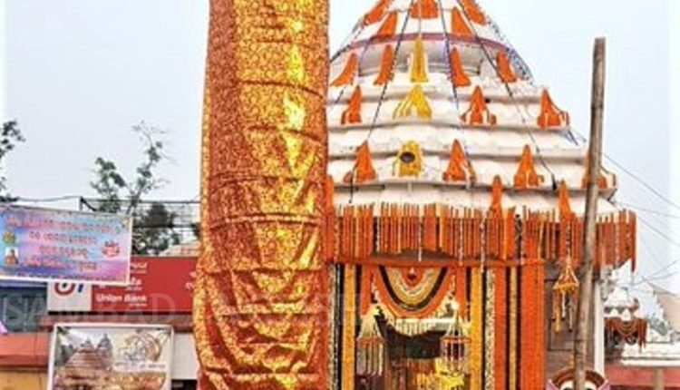 sakhigoapl temple