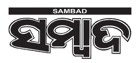 sambad-logo