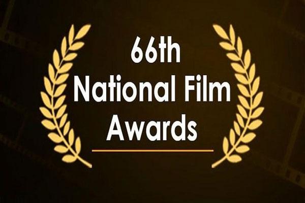 66TH-National-Film-Awards