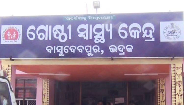 Basudevpur-Hospital