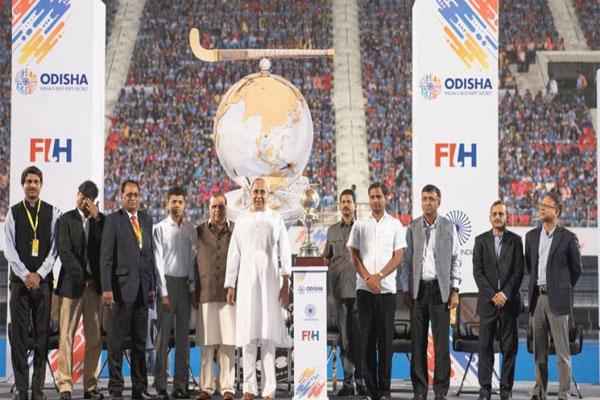 Odisha-to-Host-Hockey-World