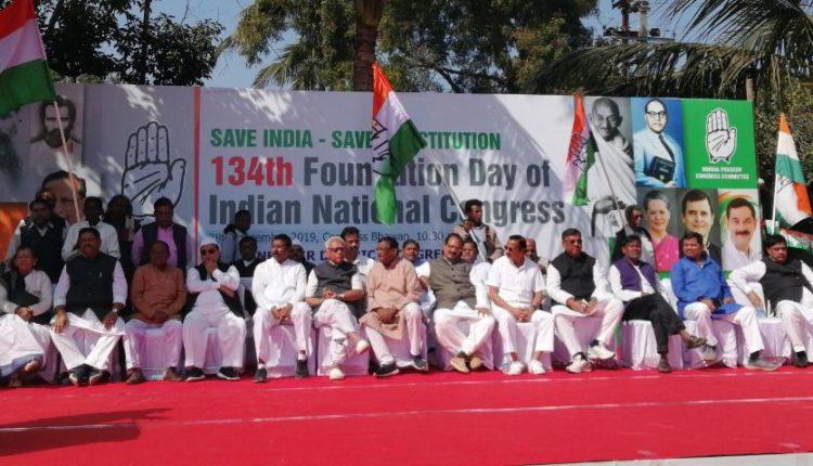 Congress foundation day celebration