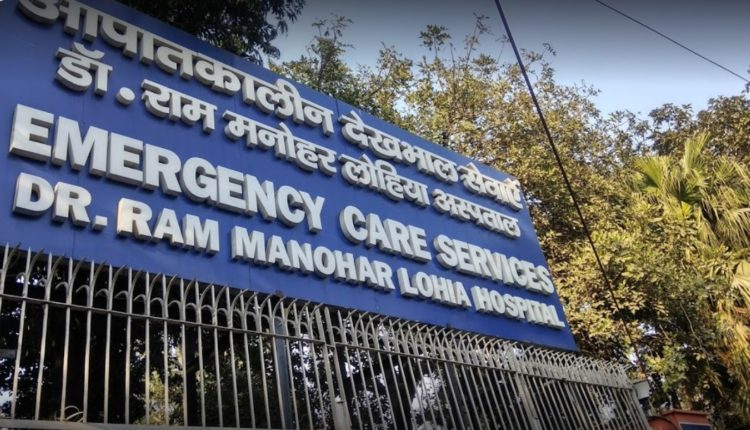 dr ram manohar lohia hospital1