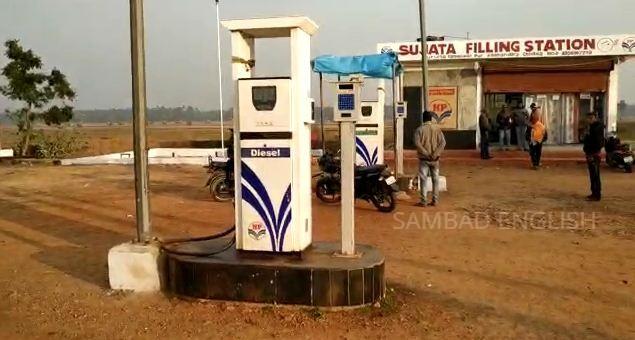 petrol pump firing