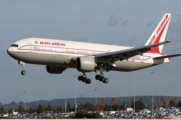 Air-India