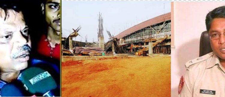 Bhubaneswar Airport mishap
