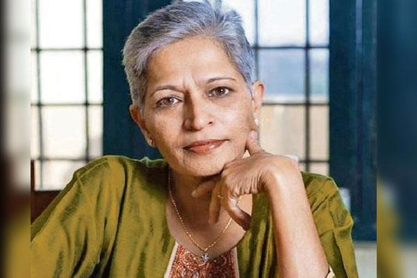 Gouri-Lankesh