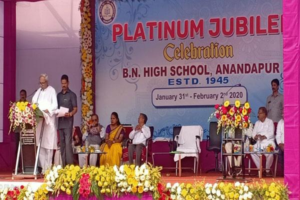 Naveen-in-BN-School