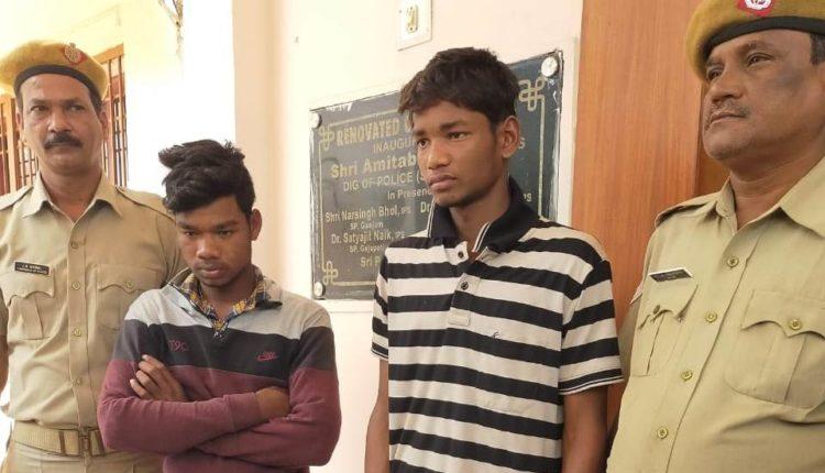 ganjam gangrape accused