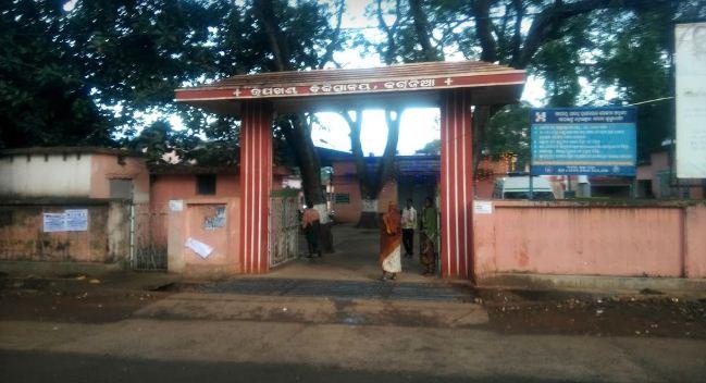 karanjia hospital