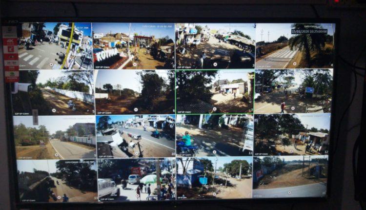 kotpad CCTV survelliance