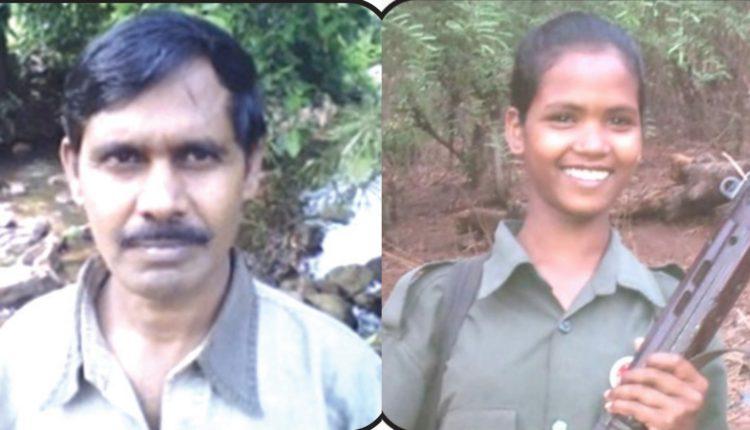 maoist couple