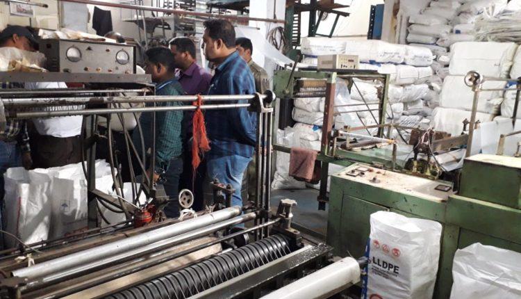 polythene manufacturing company